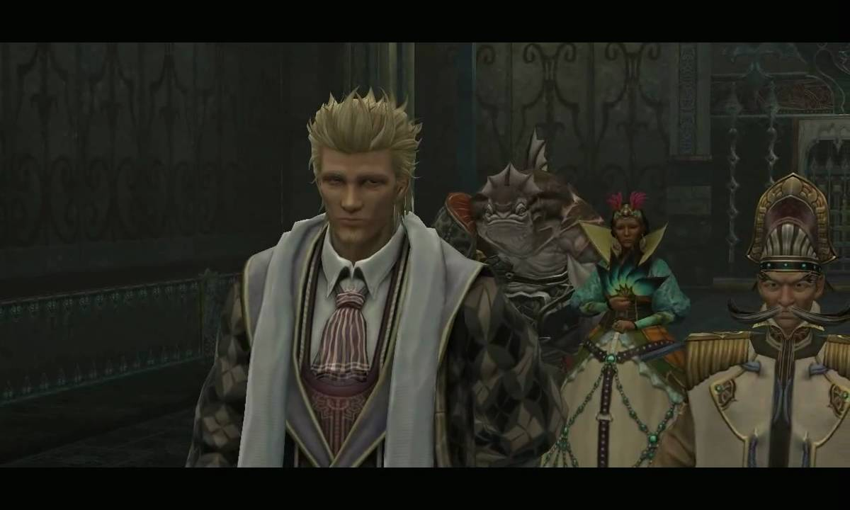 The last remnant porn